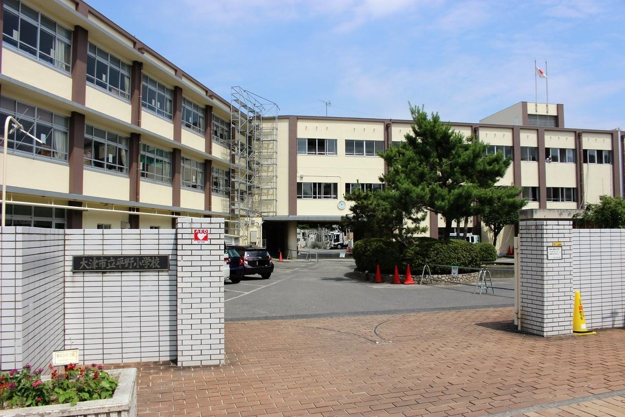 平野小学校まで1660m