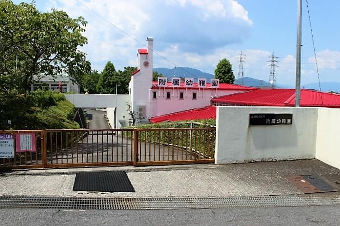 滋賀短期大学付属幼稚園まで770m