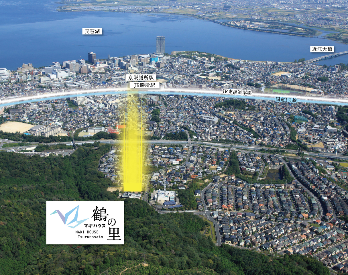 大津最上階に位置。最上階だからこそ広がる眺望や住環境。名神「大津IC」は分譲地より約800mで車での交通も便利です