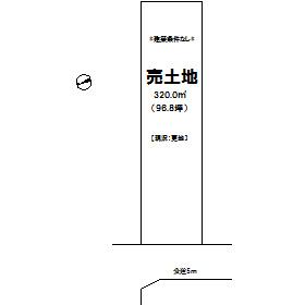 倉吉市生田