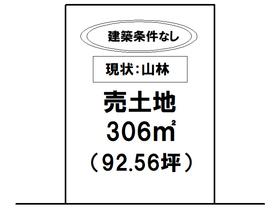 美作市三倉田