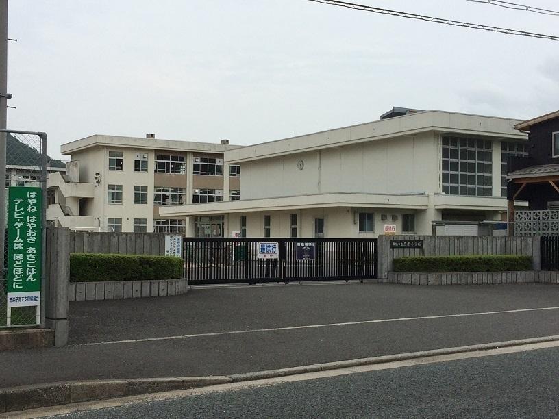 【小学校】志楽小学校