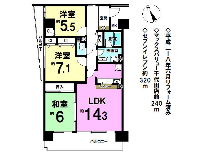 【間取り】 2014年6月リフォーム済みです☆13階建て10階部分に所在。☆南西角部屋☆