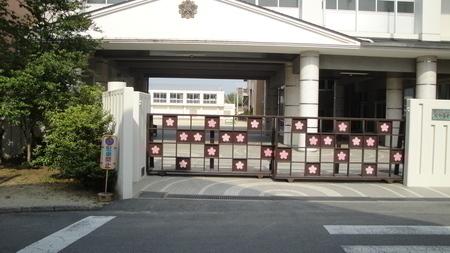 【小学校】磐園小学校