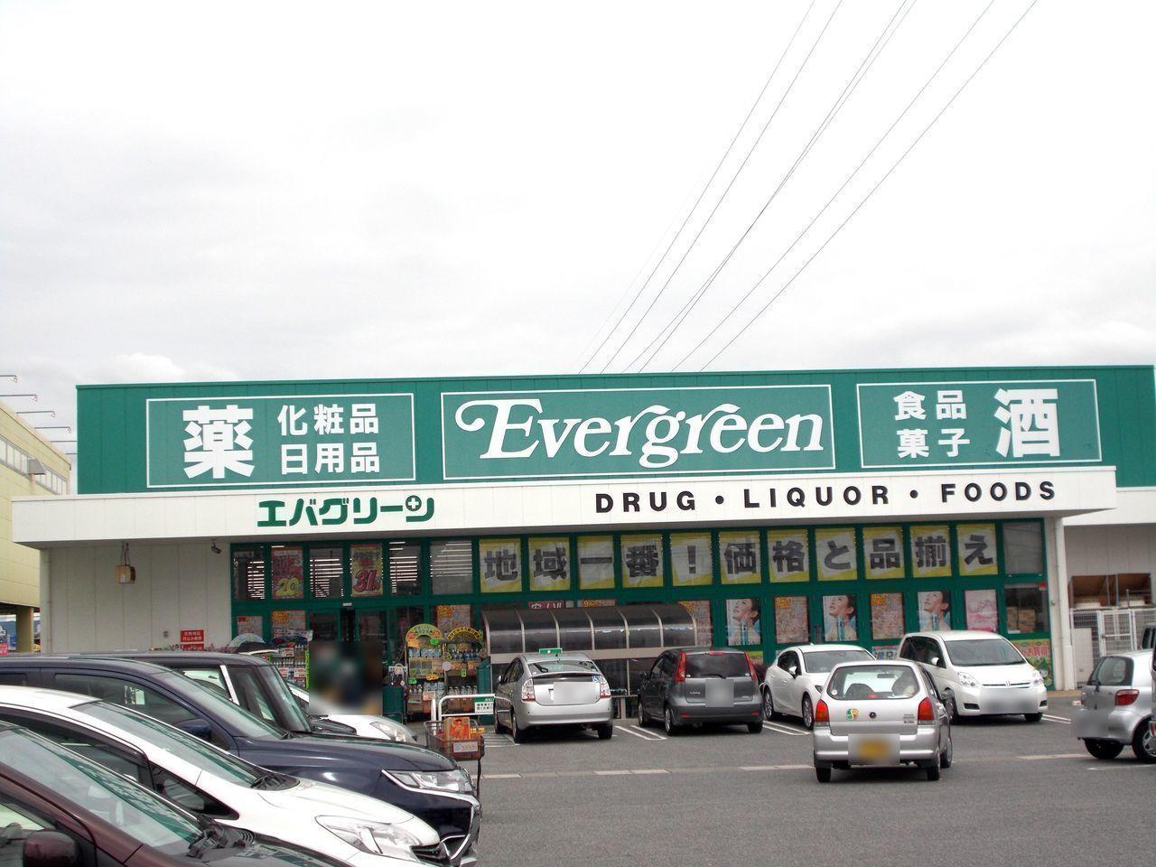 【スーパー】エバグリーン神楽店