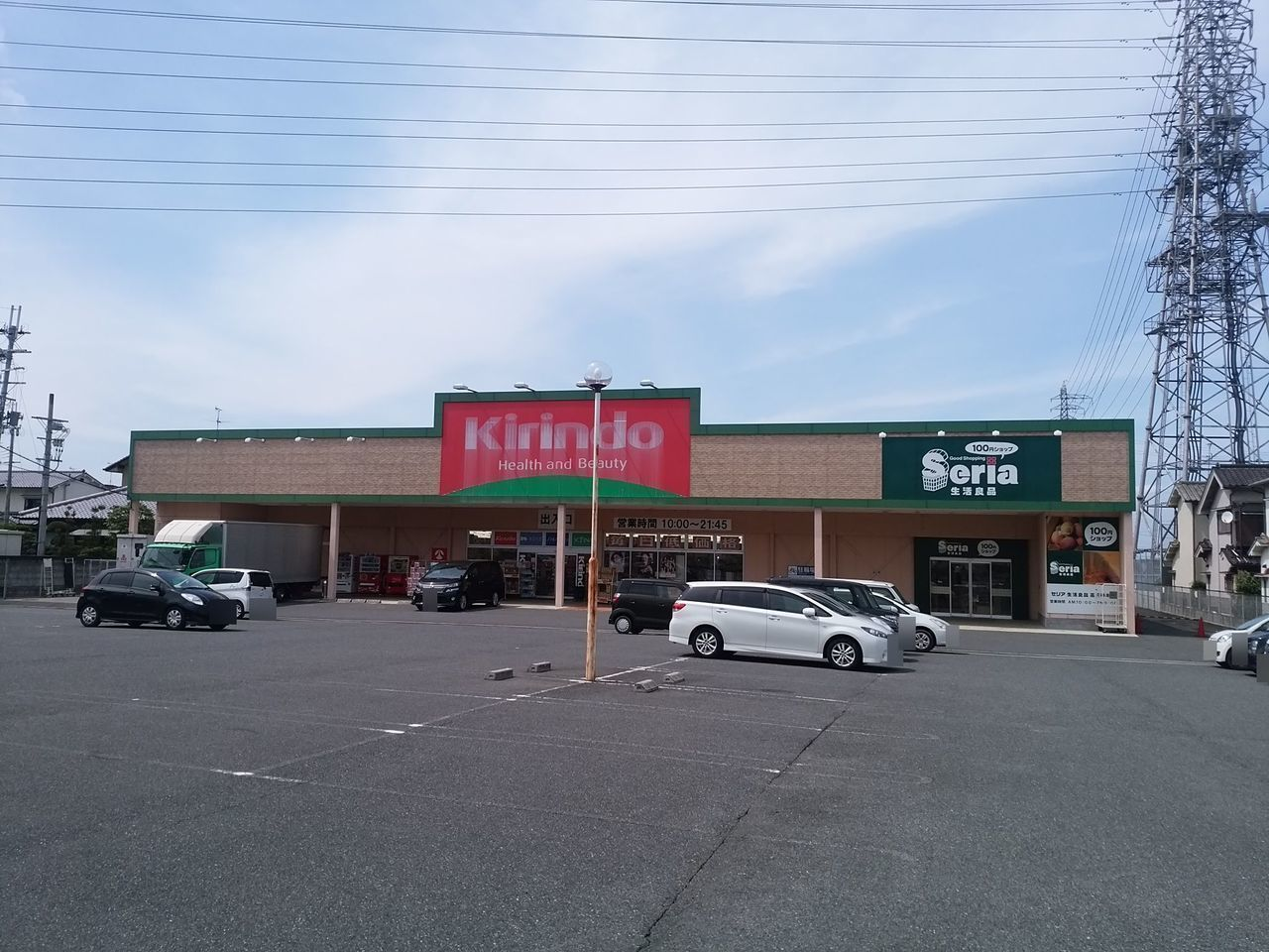 【 ドラッグストア】キリン堂高田神楽店