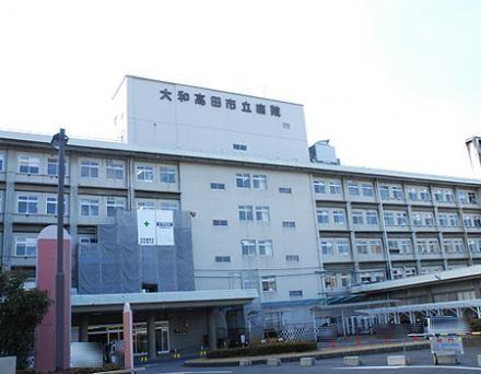 【病院】大和高田市立病院 (車利用8分)