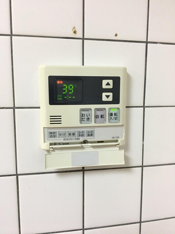 給湯器スイッチ