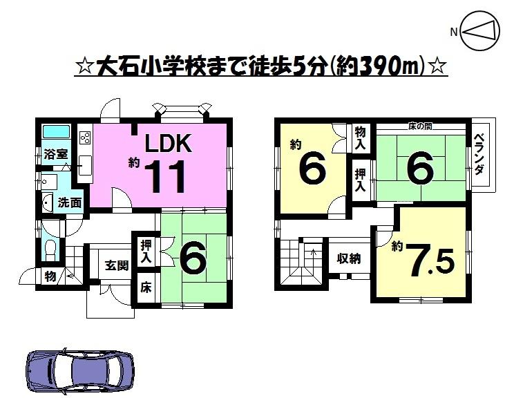 【間取り】 土地53.59坪・4LDK・カーポート付・前道7.0mの物件です♪