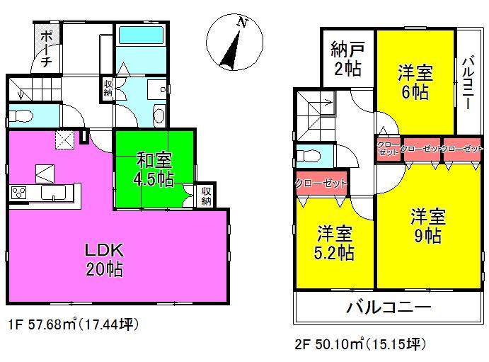 【間取り】 4LDK+納戸付きの大型4LDKです。