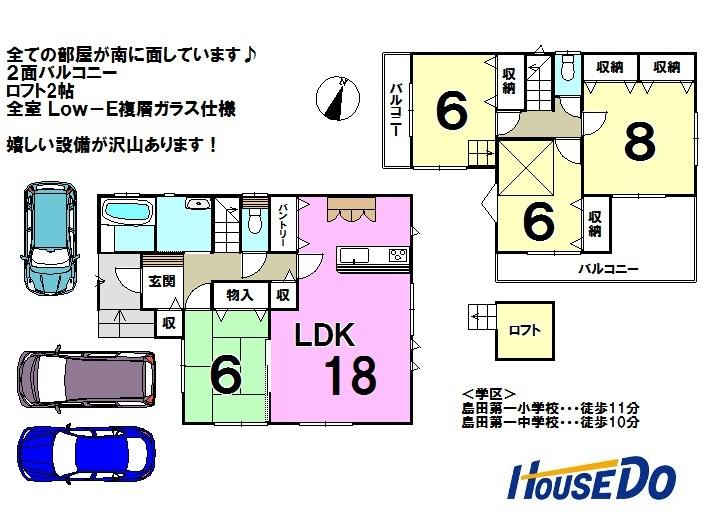 【間取り】 島田市向谷元町 新築一戸建 2号棟 です。