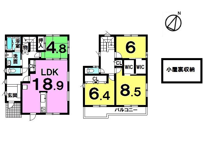 【間取り】 4LDK+WIC+小屋裏収納 駐車3台可