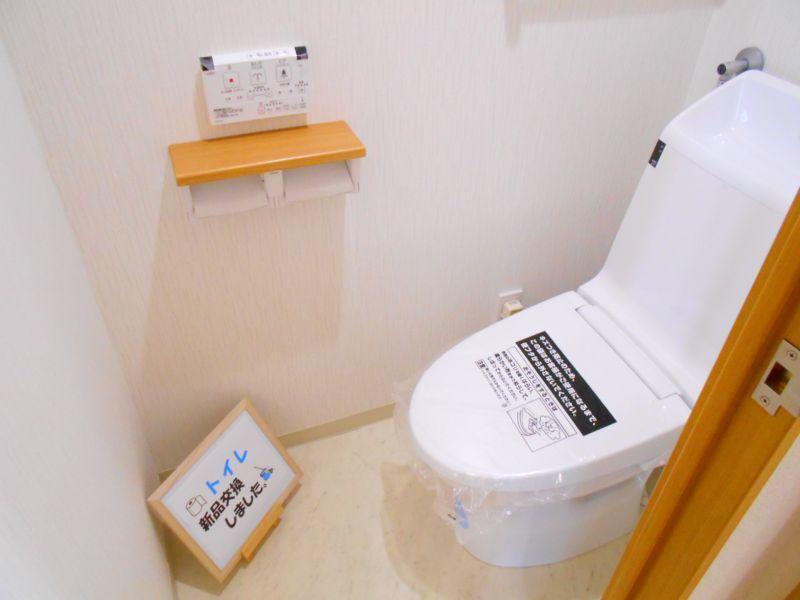 千歳市東郊の中古マンション「ピースオブマインド東郊」です。トイレ、温水洗浄便座を新品交換済みです。