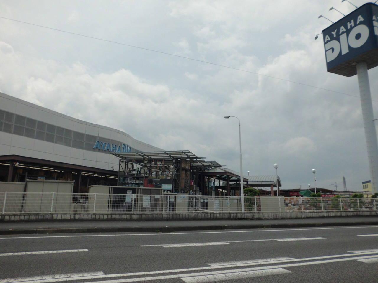 【ホームセンター】アヤハディオ栗東店