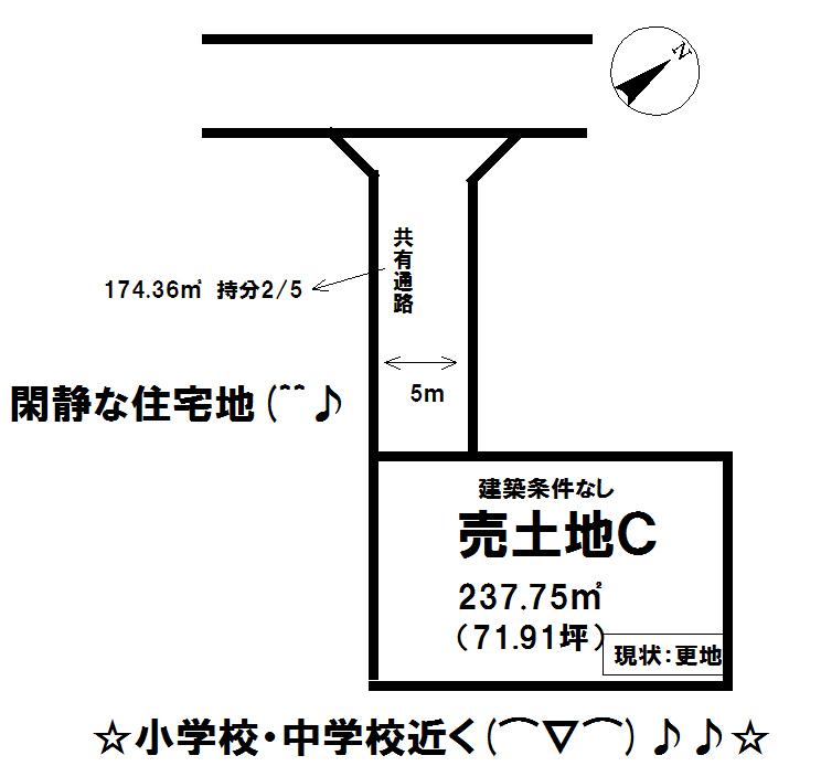 【区画図】 富士宮市万野原新田の売土地です。