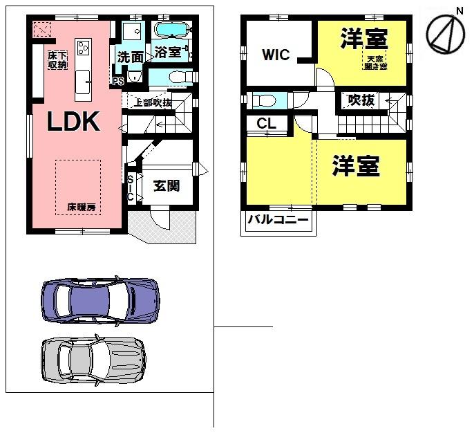 【間取り】 平成25年築のとてもきれいなお宅です。
