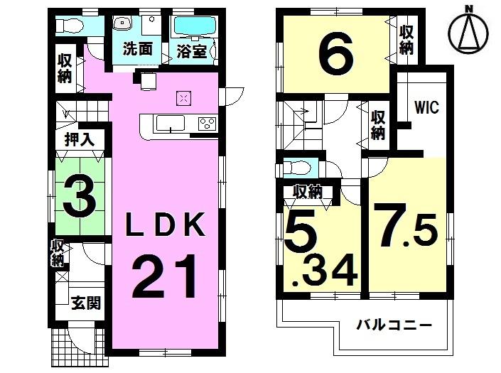 【間取り】 ・3LDK ・全居室収納付き