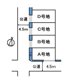 福山市駅家町大字万能倉
