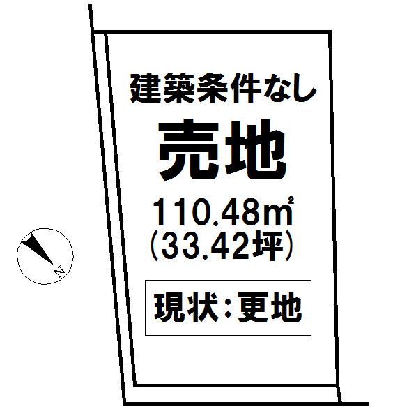【区画図】 角地です!お好きなハウスメーカーでジャストフィットなマイホームを建てることも可能です!