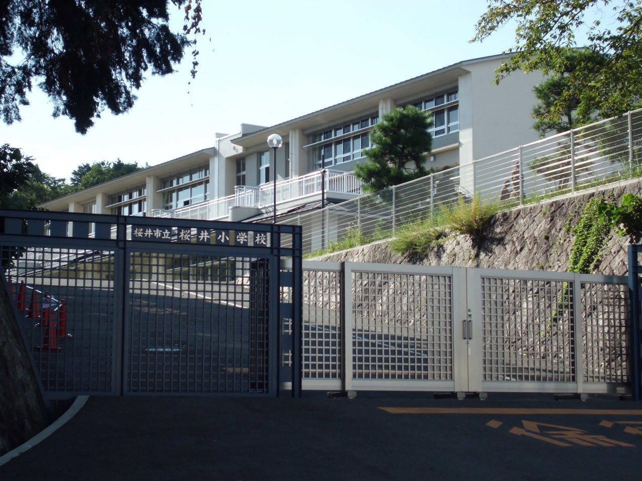 【小学校】桜井小学校