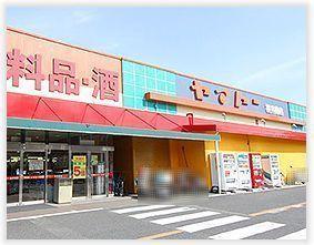 【スーパー】ヤマト―桜井南店