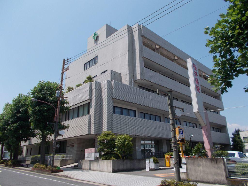 【病院】桜井病院