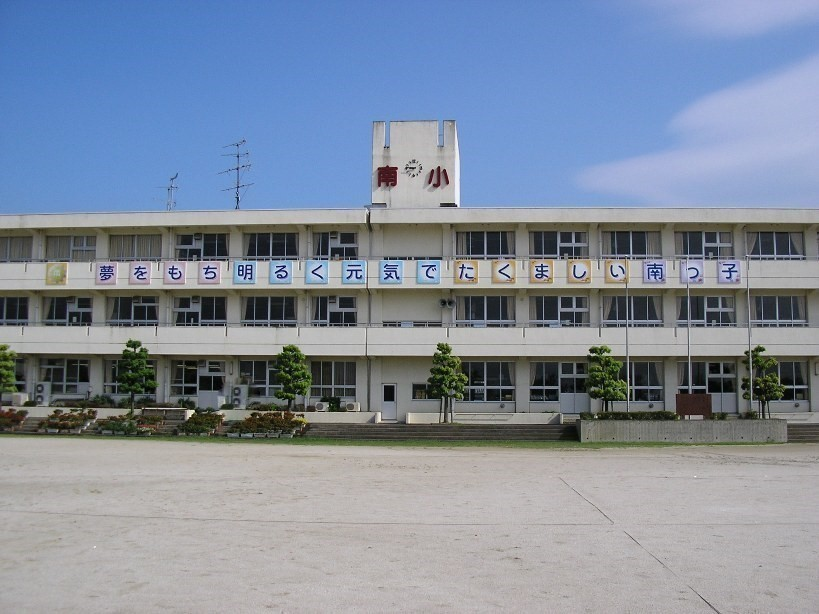 【小学校】大野町南小学校