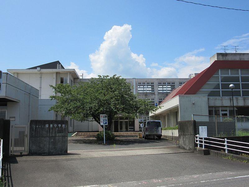 【中学校】揖東中学校