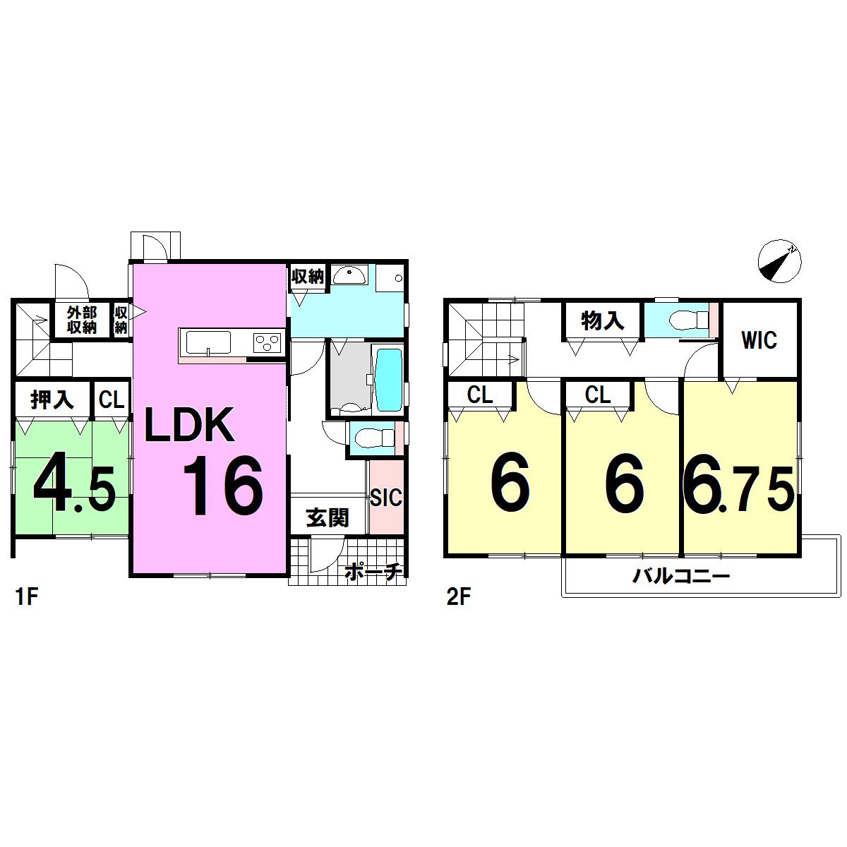 【間取り】 1F 約16LDK 4.5和 SIC 2F 6.75洋 6洋 6洋 WIC トイレ