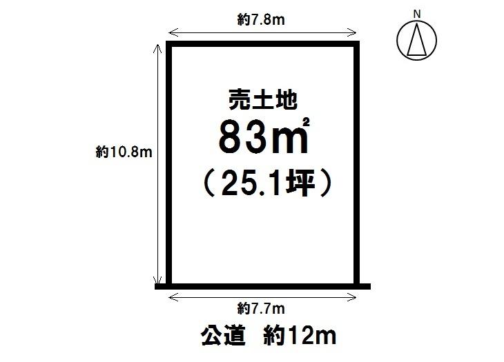【区画図】 土地面積 25.1坪  資料の送付承ります。お気軽にお問い合わせください。