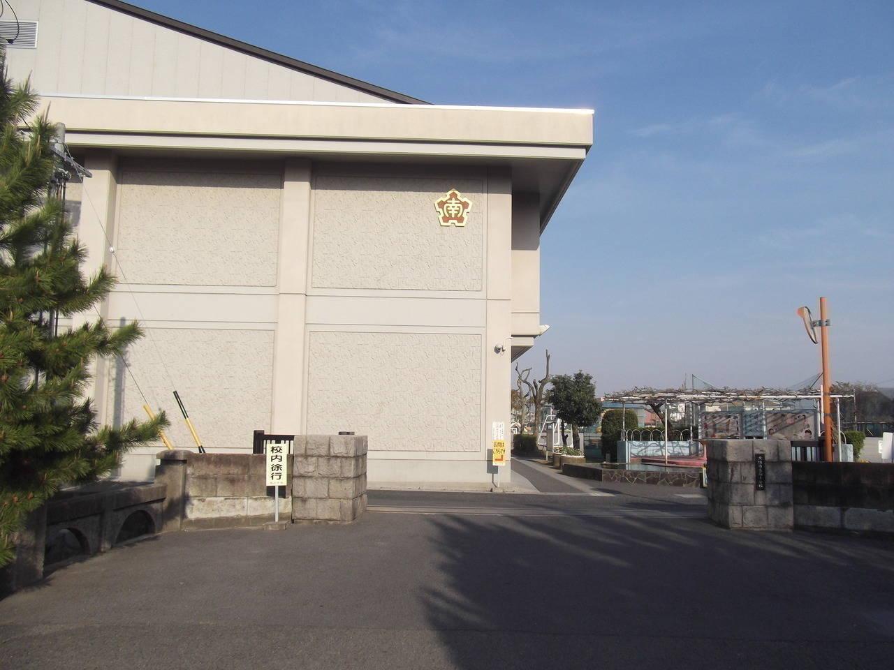 【小学校】大垣市南小学校