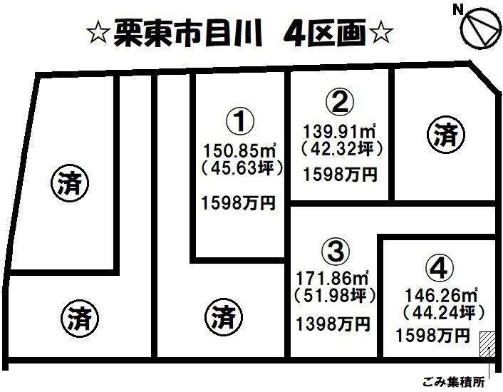 【区画図】 JR草津駅まで徒歩23分・土地約42坪・現況更地・治田小学校まで徒歩7分(約530m)