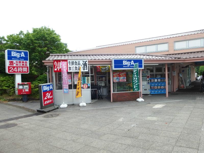 近くに24時間営業のスーパーがあります。
