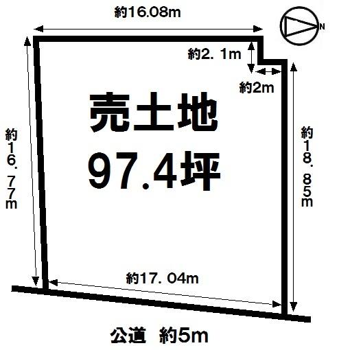 【区画図】 土地面積 97.4坪 建築条件 現況渡し(建築条件なし) 現況 更地