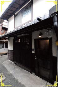 京都市上京区六軒町通一条上る若松町
