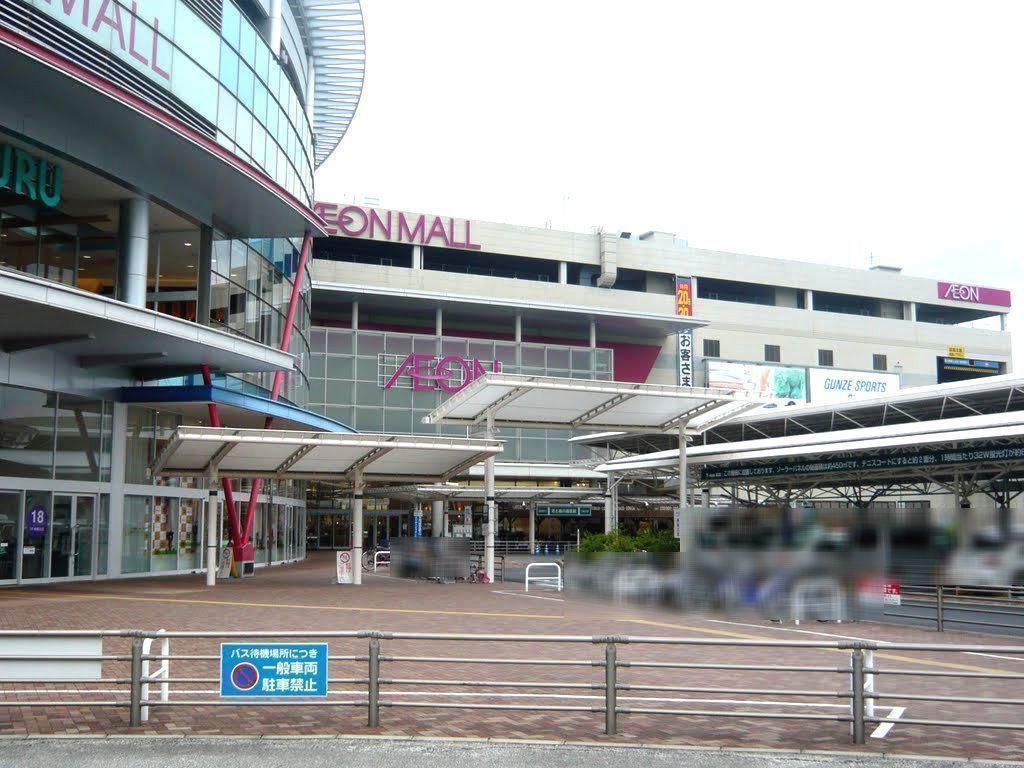【ショッピングセンター】イオンモール橿原