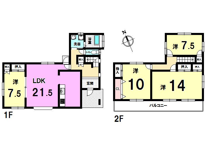 【間取り】 ◆各居室7.5帖以上でLDKは約21.5帖♪ ◆キッチンはご夫婦で料理するにも十分な広さ★