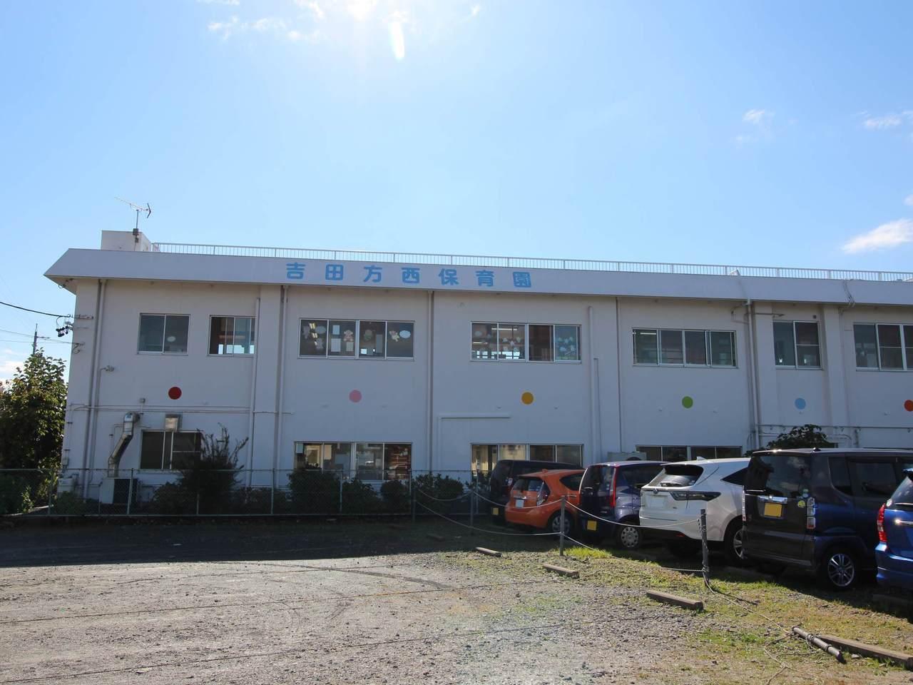 【幼稚園・保育園】吉田方西保育園まで徒歩6分(440m)