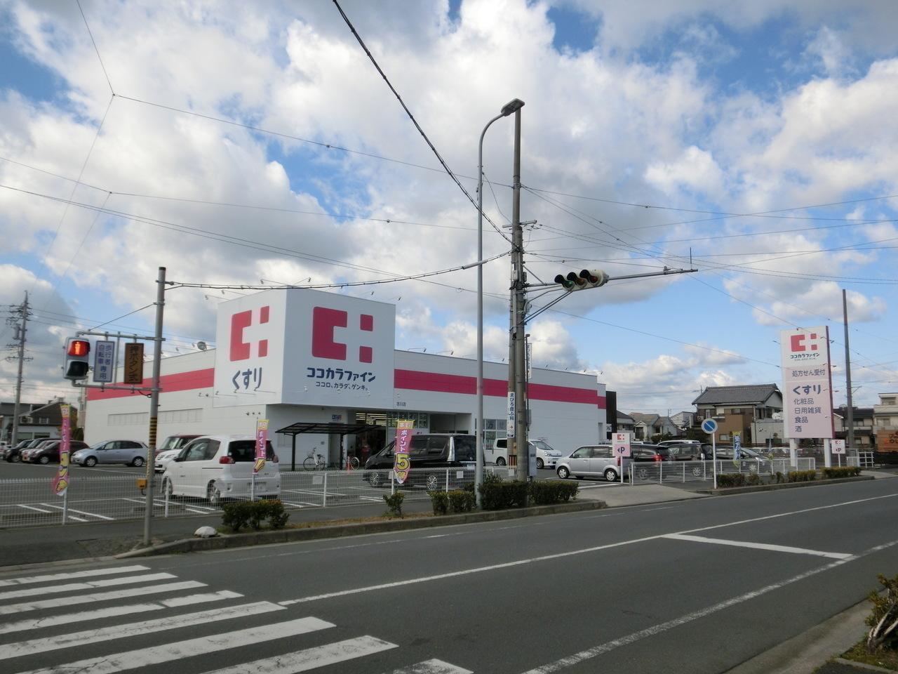 【 ドラッグストア】ココカラファイン吉川店まで徒歩3分(182m)