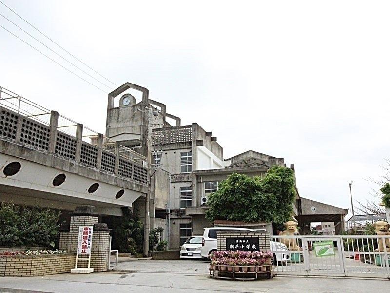 【小学校】潮平小学校