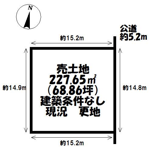 【区画図】 ◆土地面積約68,86坪◎◎ ◆お好きな建築会社様での建築が可能です!!