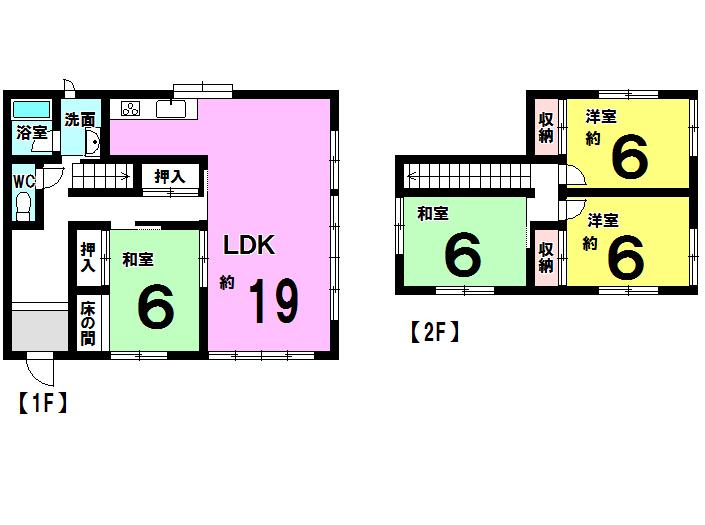 【間取り】 ◆駐車3台可能 ◆平成4年6月築