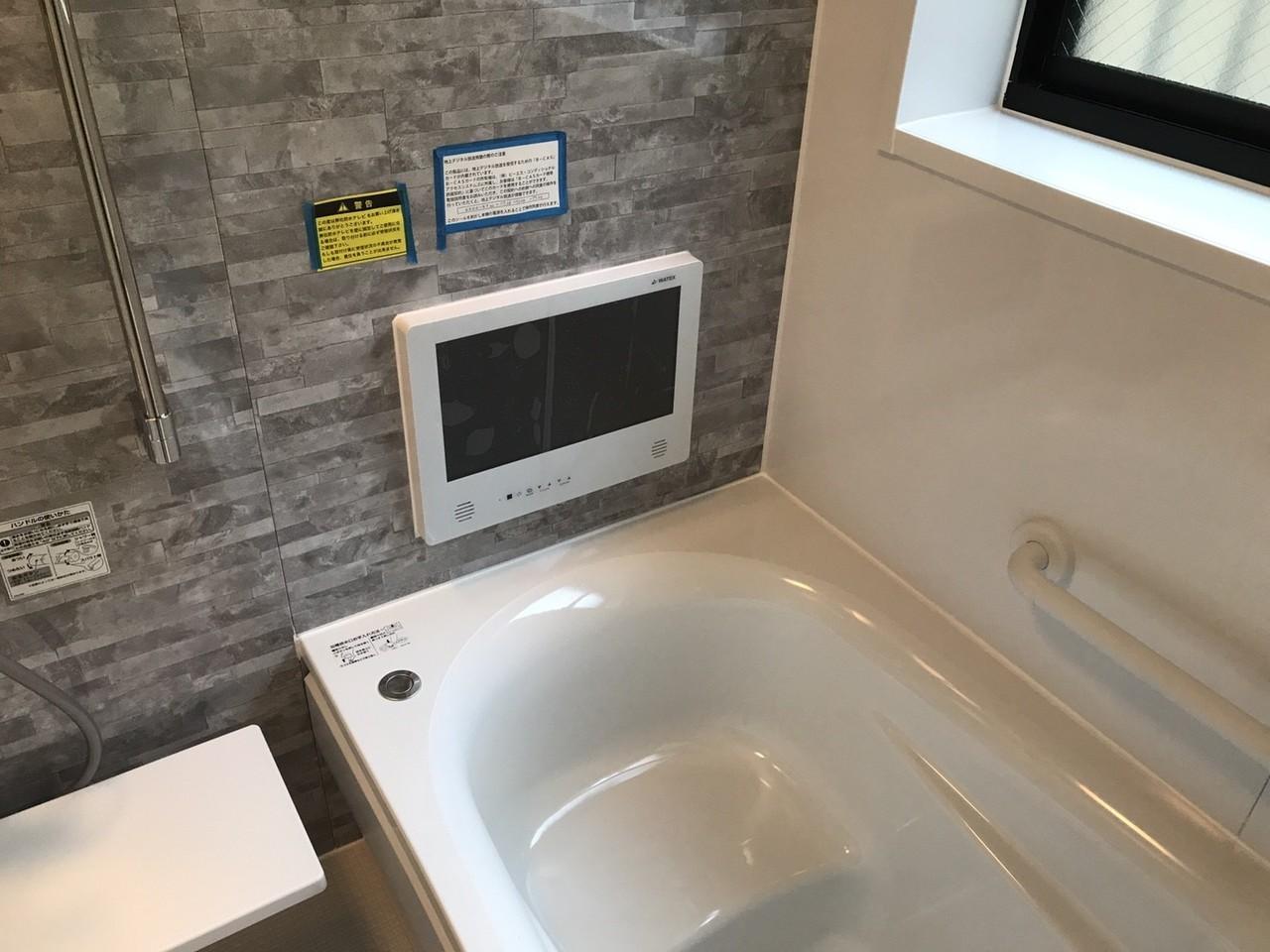 浴室にTV付