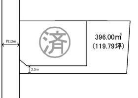 小山市大字飯塚