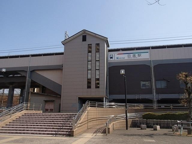 【近隣写真】日進駅徒歩圏内