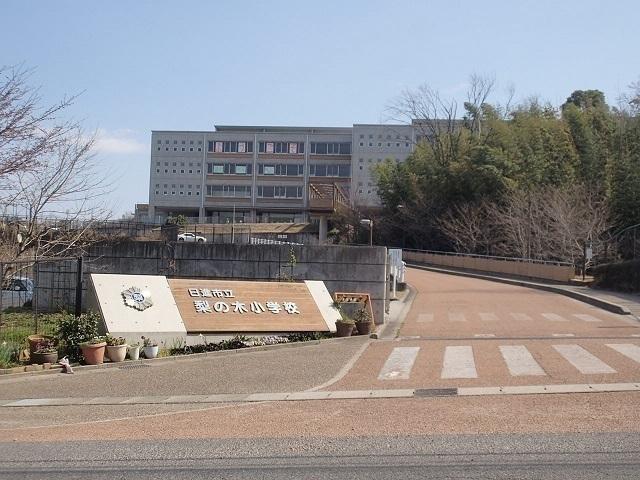 【小学校】梨の木小学校