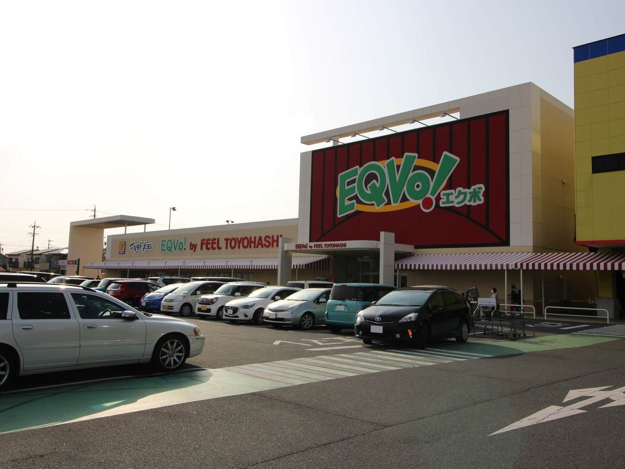 【スーパー】EQVo!とよはし店まで徒歩9分(706m)