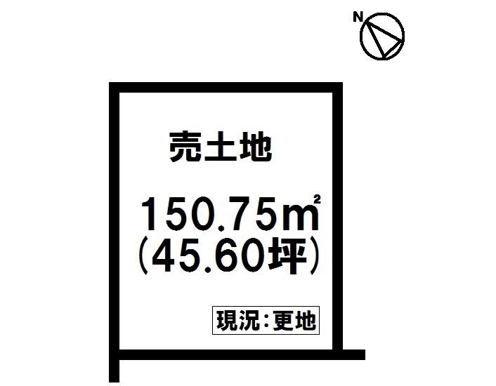 【区画図】 土地約45坪・建築条件なし・更地・フレンドマート上笠店まで徒歩10分(約790m)