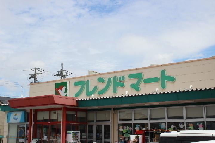 【スーパー】フレンドマート河西店まで徒歩11分