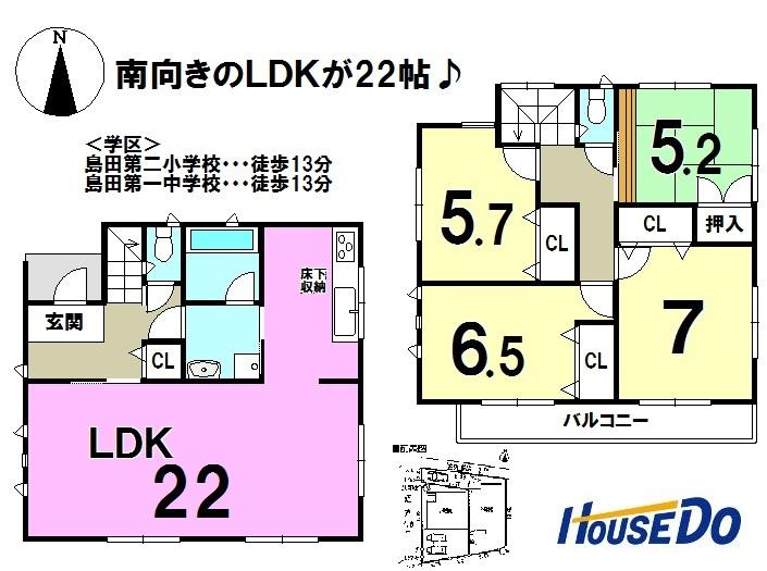【間取り】 島田市中溝町 新築一戸建て 1号棟 です。